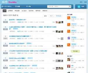 站外(www.zhanwhy.com)是一个梦想!
