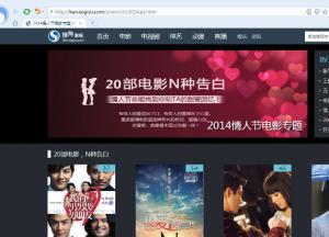 新上线电影网站怎么才能提高收录量,增加访问量 第1张