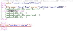 IMG标签ALT属性在SEO中的作用 第1张
