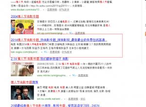 新上线电影网站怎么才能提高收录量,增加访问量 第2张