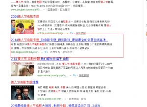 电影网站怎么才能提高访问量 第2张
